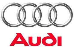 Запчастини Audi