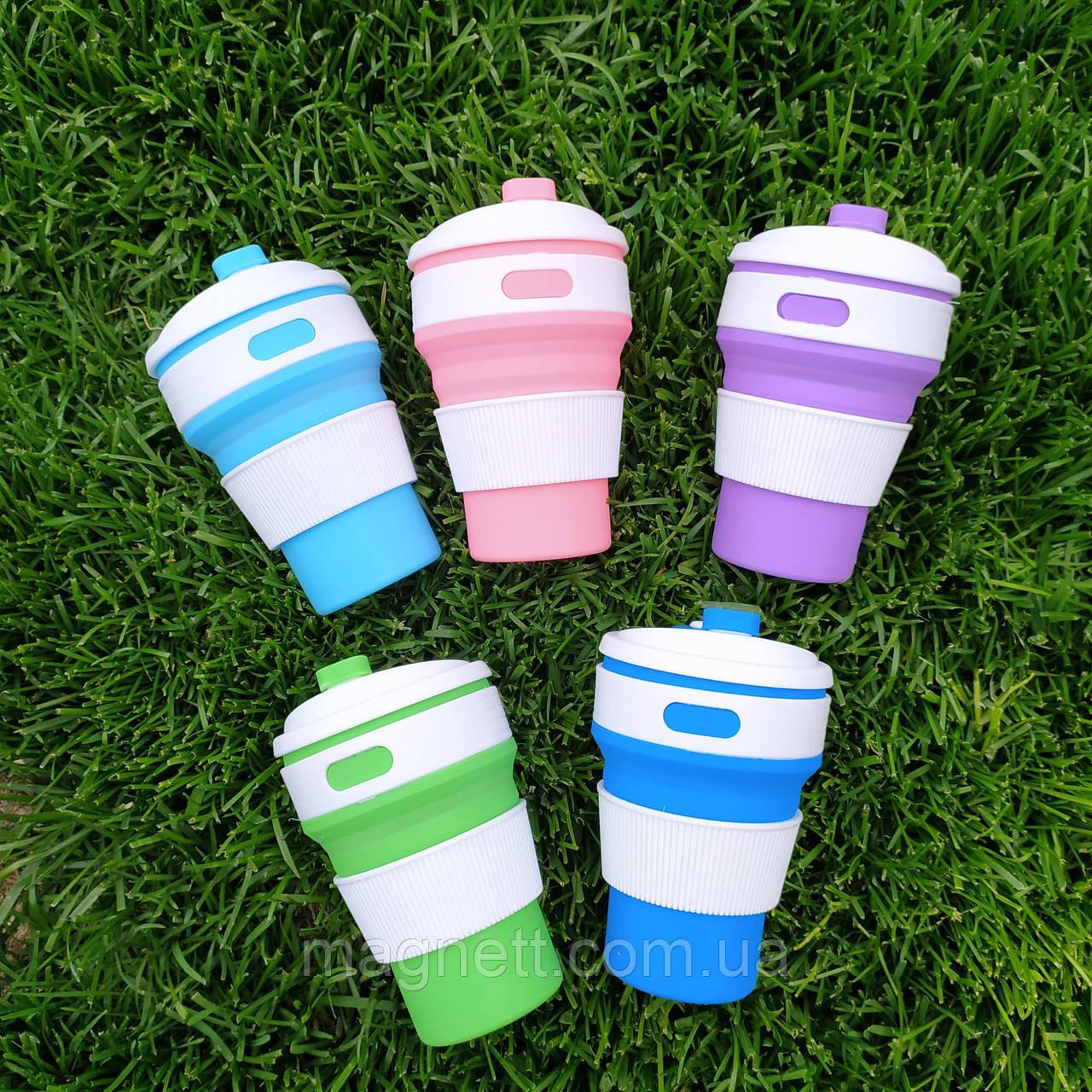 Складной силиконовый стакан Collapsible Coffee Cup (5 цветов)