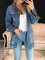 Женская удлиненная джинсовая куртка с потертостями 76KU296, фото 1