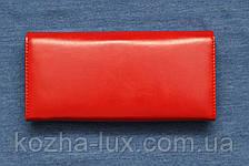 Кошелек красный вместительный длинный Balisa, фото 3