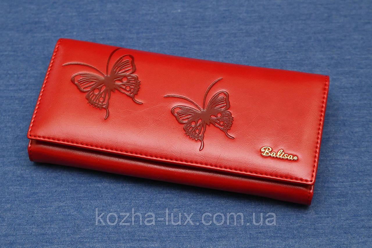 Кошелек красный вместительный длинный Balisa