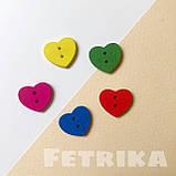 """Пуговицы  """"Сердечки разноцветные крупные"""" деревянные, 20*15 мм, Микс, фото 2"""