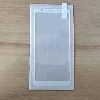 Защитное стекло 5D, 9H Полной оклейки для Meizu M8 lite белое (Захисне скло)