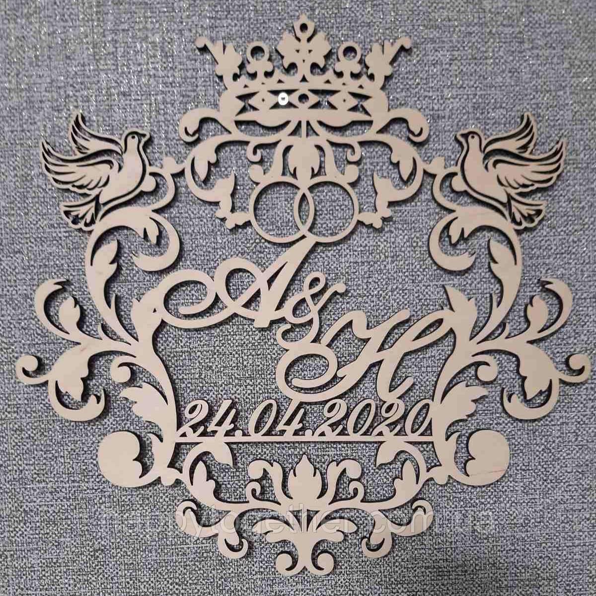 Монограма Герб з ініціалами з фанери