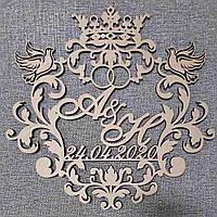 Монограмма Герб с инициалами из фанеры
