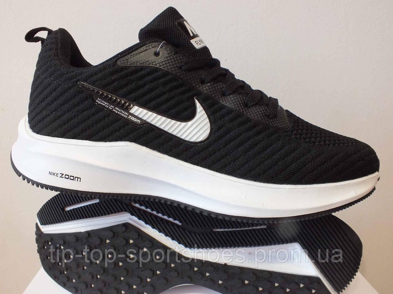 Nike Zoom FLYKNIT LUNAR 3