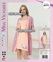 Женский комплект ночная сорочка и халат отличного качества размер S.