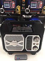 Радиоприемник Golon RX 2019