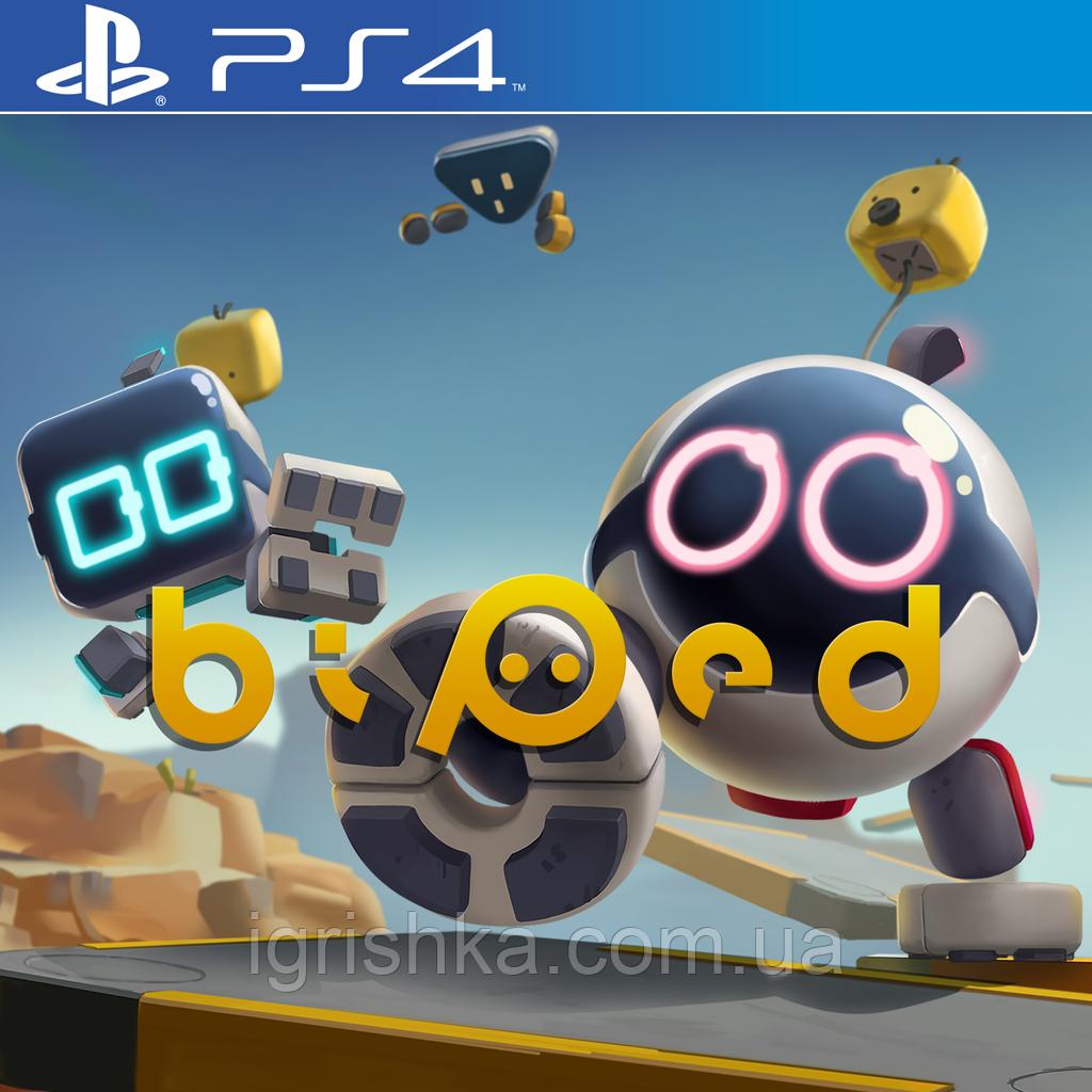Biped Ps4 (Цифровий аккаунт для PlayStation 4) П3