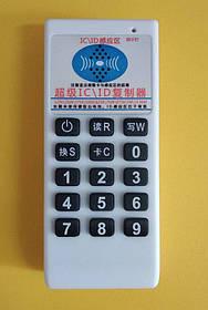 Дублікатор RFID ключів EMARINE 125 kHz / 13,56 MHz