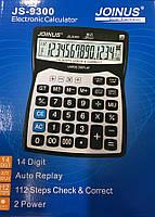 Калькулятор Joinnus JS-9300 (60)