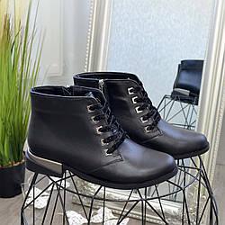 Ботинки кожаные женские на шнуровке, цвет черный