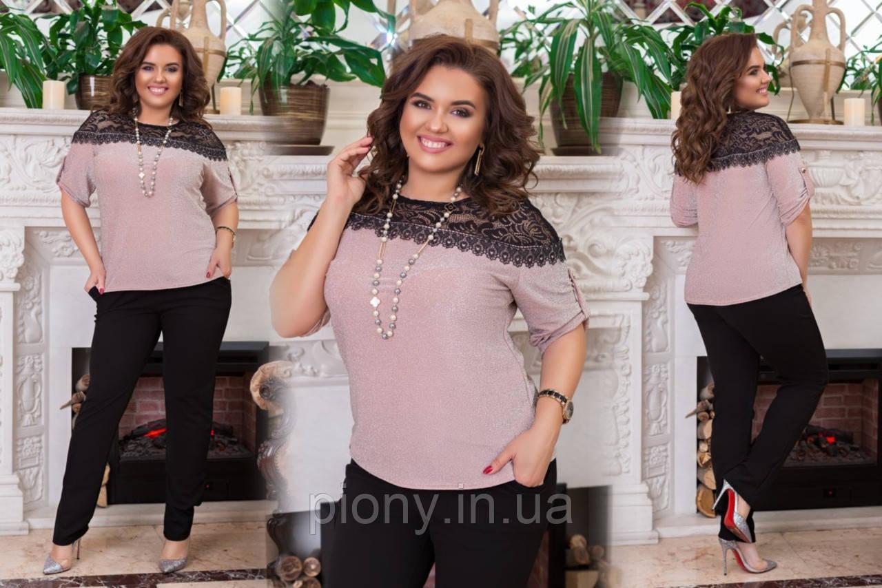 Женская Стильная Блуза с гипюром Батал