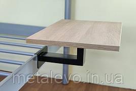 Навесной прикроватный столик МОБИ