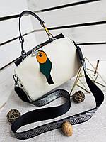 Кожаная женская сумка чемоданчик через плечо сумочка кросс-боди модная молочная натуральная кожа