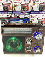 Радиоприемник Golon RX-553