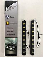 Ходовые огни для автомобиля DRL-1202-8/4942  LED DAYTIME RUNNING LIGHT (100 шт/ящ)