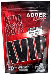 Пелети Adder Carp AC Mikro Pellet 2 мм, Халибут