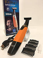 Бритва триммер для мужчин Kemei KM-1910 (USB 5V 1A) 4 насадки  (40шт/ящ)