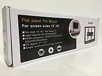 """Крепление для телевизора на стену  15""""-42"""" ST-HT 001 (20 шт/ящ)"""