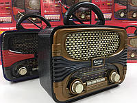 Ретро-радиоприемник Kemai MD-1903BT