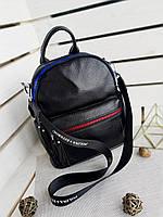 Женский кожаный рюкзак черный молодежный городской небольшой натуральная кожа