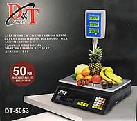 ВесыТорговые со стойкой DOMATEC DT-5053 50кг ( 50KG /6V /5GR / 327*135*37 ) (4 шт/ящ)