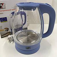 Чайник стеклянный PROMOTEC PM-824 BLUE (8 шт/ящ)
