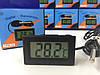 Термометр з виносним датчиком температури TPM-10/ ART-4329