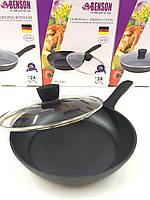 Сковорода с крышкой мрамор покрытие 24см BENSON  BN-340 (8 шт/ящ)