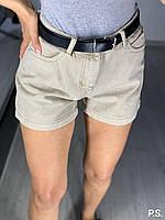 Женские джинсовые шорты на средней посадке в разных расцветках 76mju395, фото 1