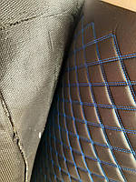 Кожзаменитель кожзам на коврики в машину кожзам прошитый ромбом на резиновой основе ширина 140 см