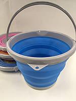 Ведро 10 литров туристическое складное Collapsible Bucket (40 шт)