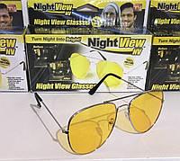 Антиблікові окуляри для водіїв HD Vision MOD-0238 (200 шт/ящ), фото 1