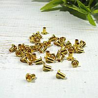 Люверсы Блочки для рукоделия 1,5мм золото 25шт в наборе