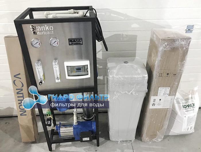 Оборудование для пункта розлива воды