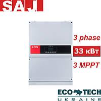Suntrio Plus 33K, солнечный сетевой инвертор SAJ (3 фазы, 33 кВт, 3 МРРТ), фото 1