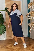 Платье женское 01202ну батал