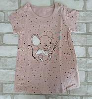 """Детская ночная рубашка для девочки """"Мышка"""" 6-7 лет, пудрового цвета"""