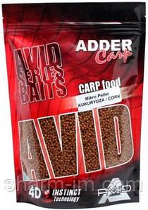 Пелети Adder Carp AC Mikro Pellet 2 мм, Кукурудза
