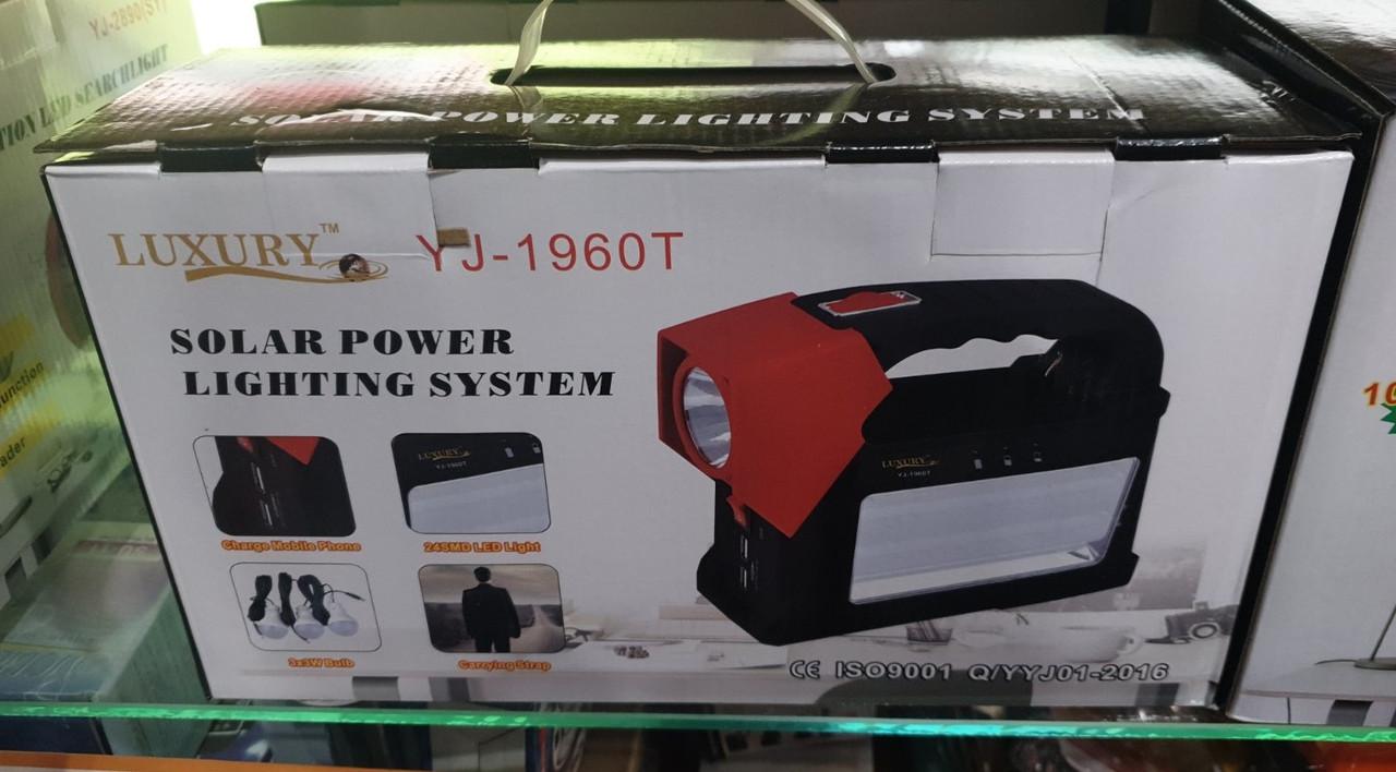 Кемпинговый переносной фонарь Yajia YJ-1960T (3 лампы 5 Вт + 24SMD, power bank, солнечная панель)