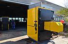 Пеллетный котел 300 квт для работы на разных видах топлива