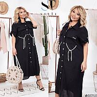 Платье женское 01209ну батал