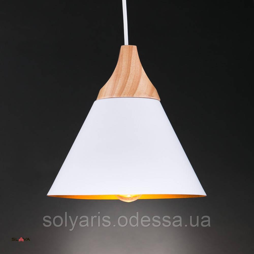 Светильник белый с золотым треугольный (OU130)