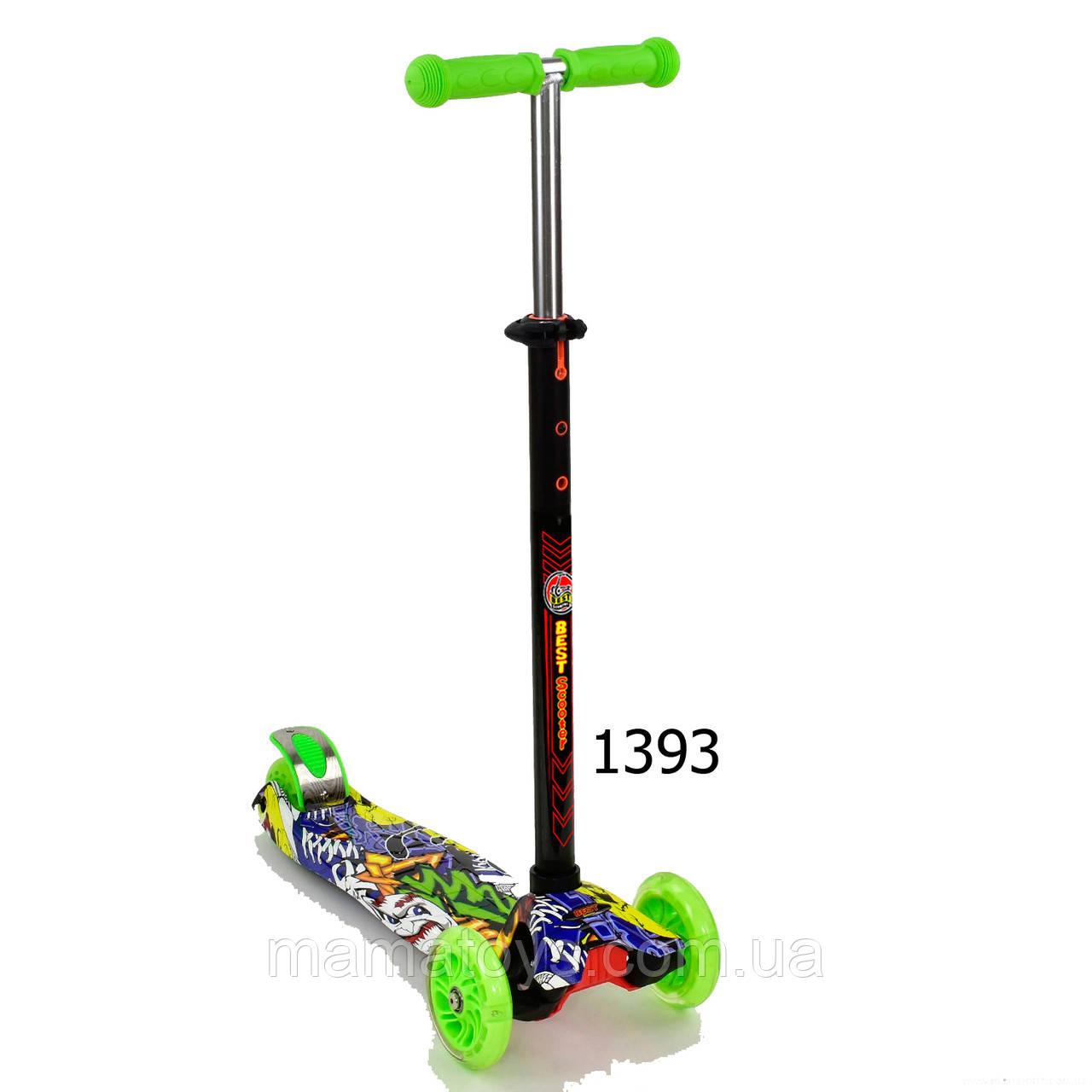 Детский Самокат Best Scooter 1393 Салатовый Макси Принт Колеса PU, светятся