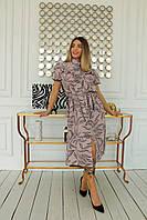 Офисное женское платье
