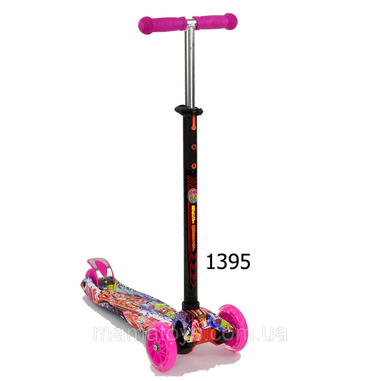 Детский Самокат Best Scooter А 24651 /779-1395 Розовый Макси Принт Колеса PU, светятся А 24651 /779-1395