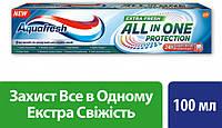 """Зубная паста """"Экстра свежесть"""" Aquafresh All in One Protection 100 ml."""