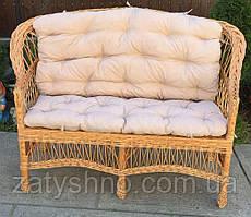Плетений Диван з накидкою кавовій | диван з лози для 3 осіб | диван плетений з лози з подушкою