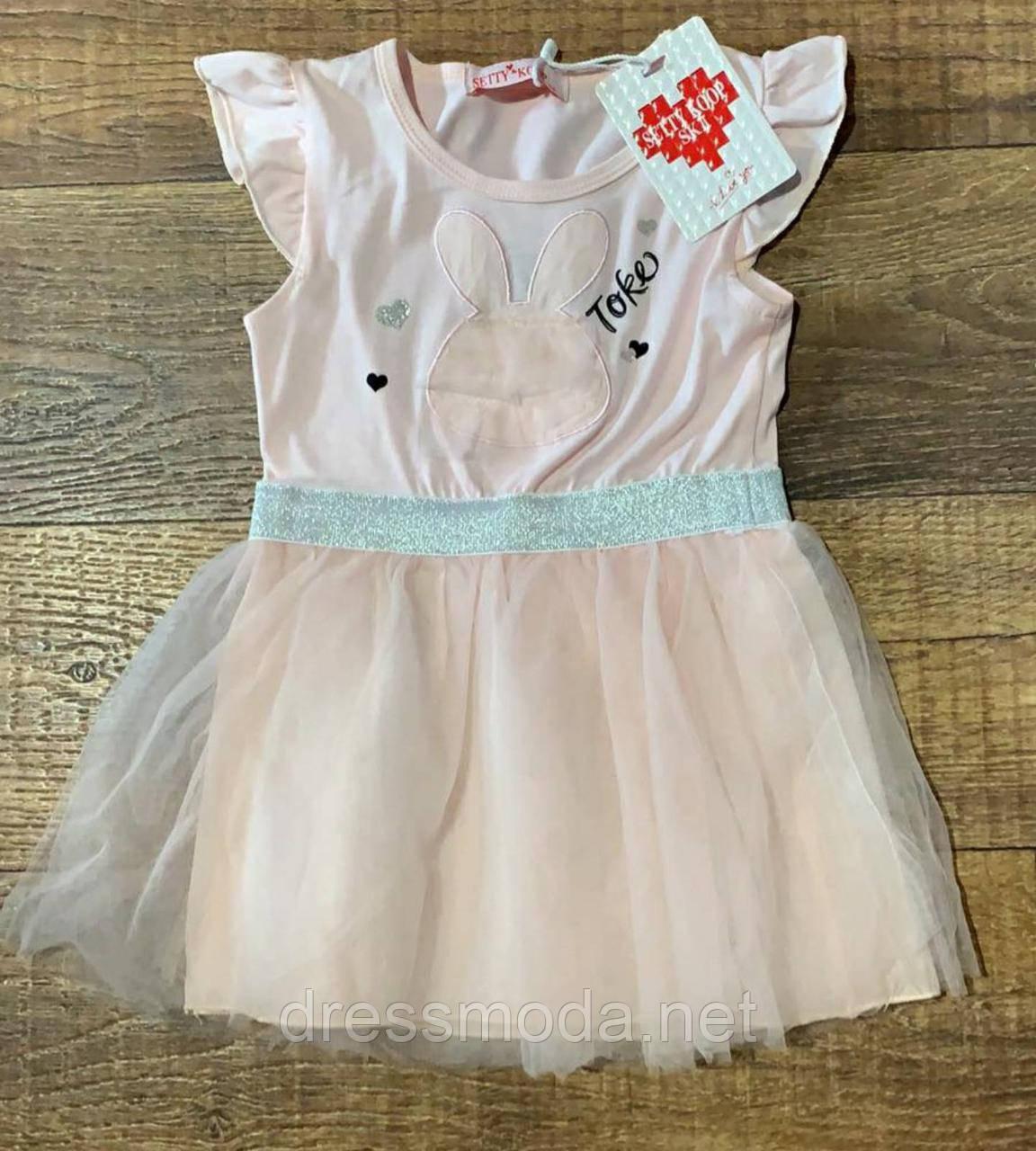 Нарядное платье для девочек Setty Koop 2-6лет